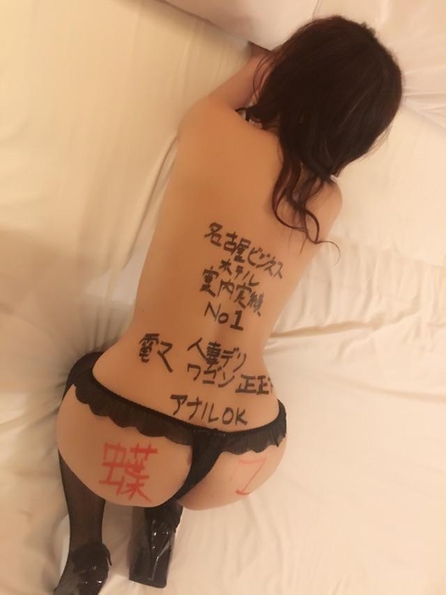 エロ活予定♡ 11-14 03:27 | 小桜蝶々.の写メ・風俗動画