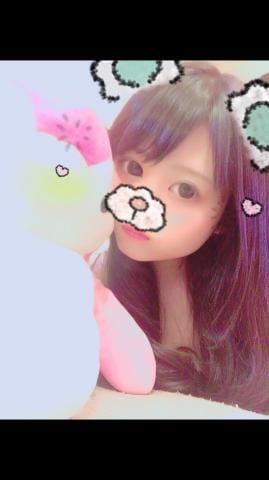 春乃マリア「ありがとっ★」11/14(水) 04:01 | 春乃マリアの写メ・風俗動画