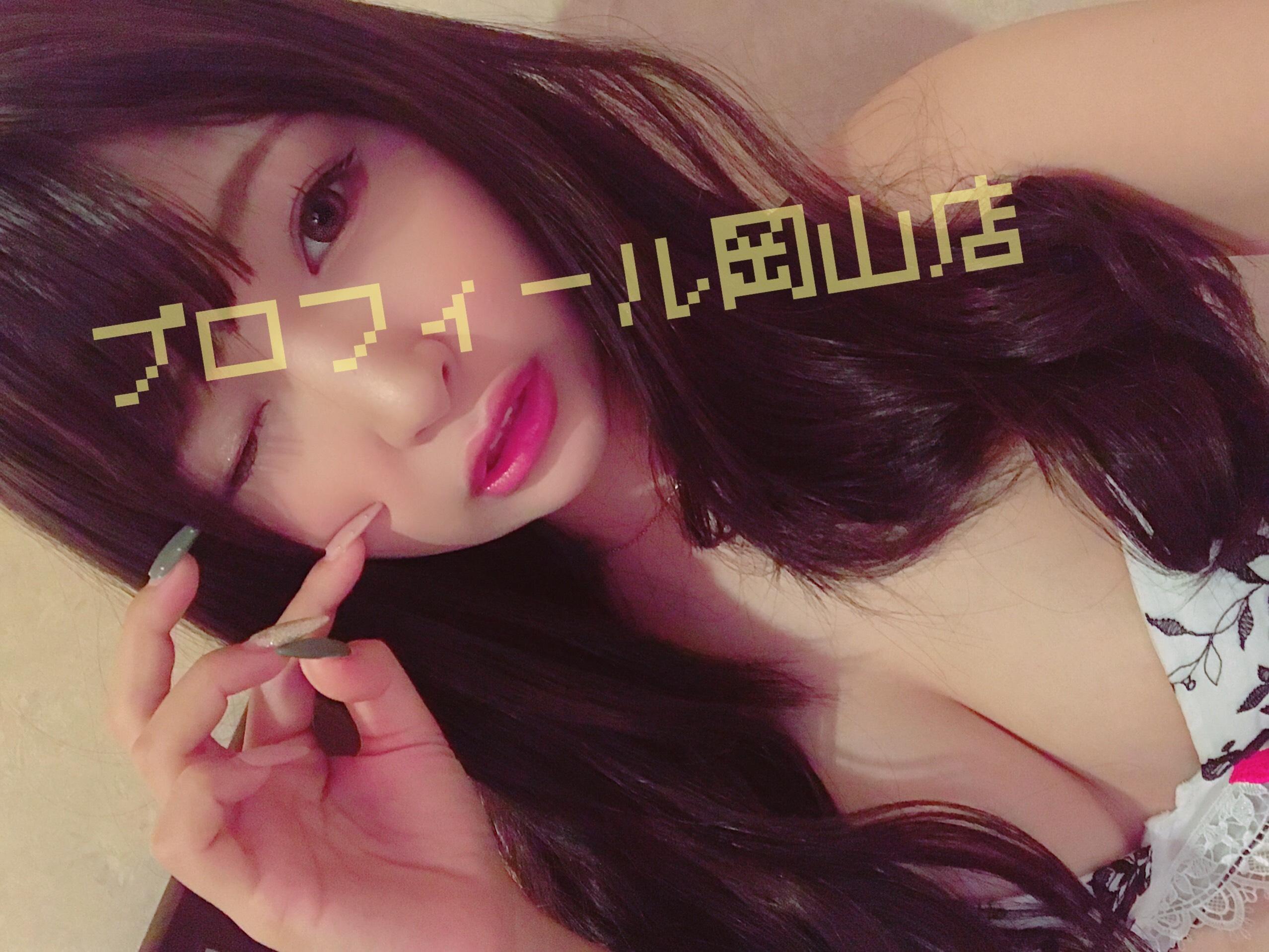 「おやすみなさい(    )」11/14(水) 04:41 | まほろの写メ・風俗動画