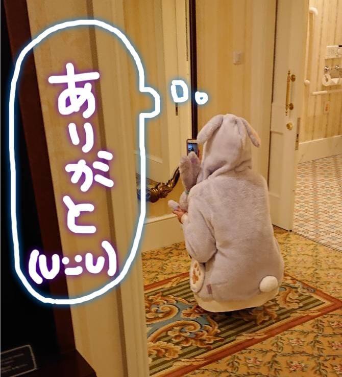 ミヒロ「今日も一日、」11/14(水) 05:42 | ミヒロの写メ・風俗動画