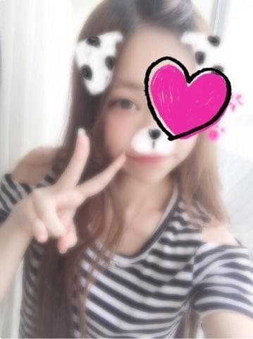 ちなつ「おはよ??」11/14(水) 09:56   ちなつの写メ・風俗動画