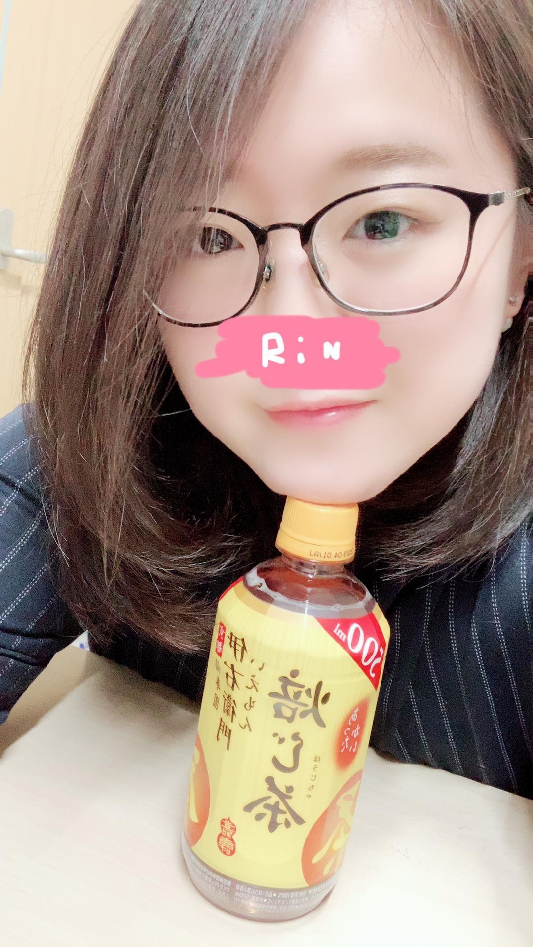 りんちゃん「出勤しました*」11/14(水) 10:22 | りんちゃんの写メ・風俗動画