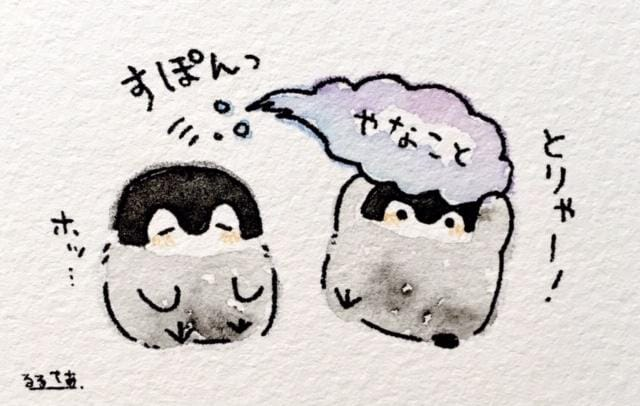 さらちゃん「向かってます( ˶˙ᵕ˙˶ )」11/14(水) 10:54 | さらちゃんの写メ・風俗動画