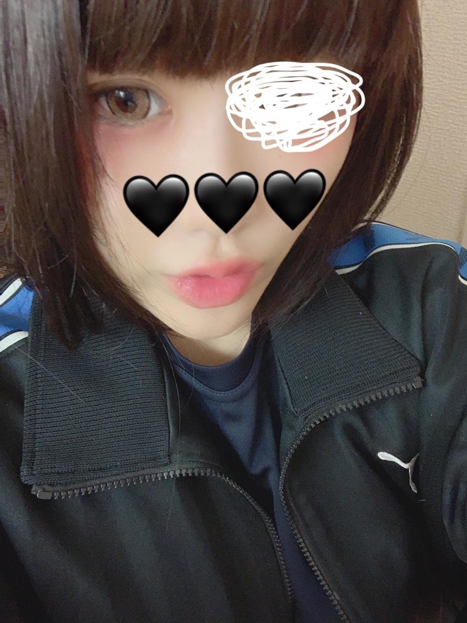くるみちゃん「むかってまふ〜」11/14(水) 13:42 | くるみちゃんの写メ・風俗動画