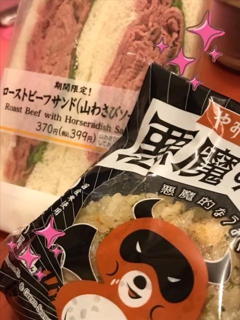春菜-はるな「あ、悪魔きたっ!!」11/14(水) 14:02   春菜-はるなの写メ・風俗動画
