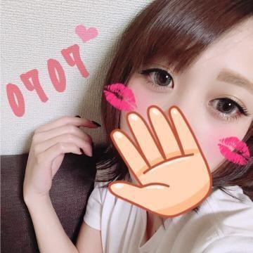 「0707✿」11/14(水) 14:08   鈴木れなの写メ・風俗動画