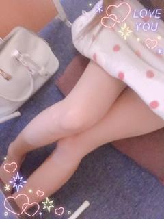 せり「おは!」11/14(水) 14:14 | せりの写メ・風俗動画