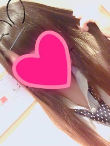 「出勤」11/14(水) 15:03   白井ゆみの写メ・風俗動画