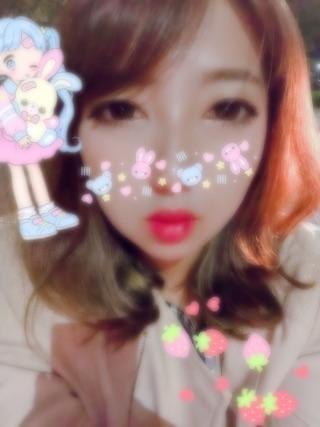 「ごめんなさい」11/14日(水) 15:05   すずめの写メ・風俗動画
