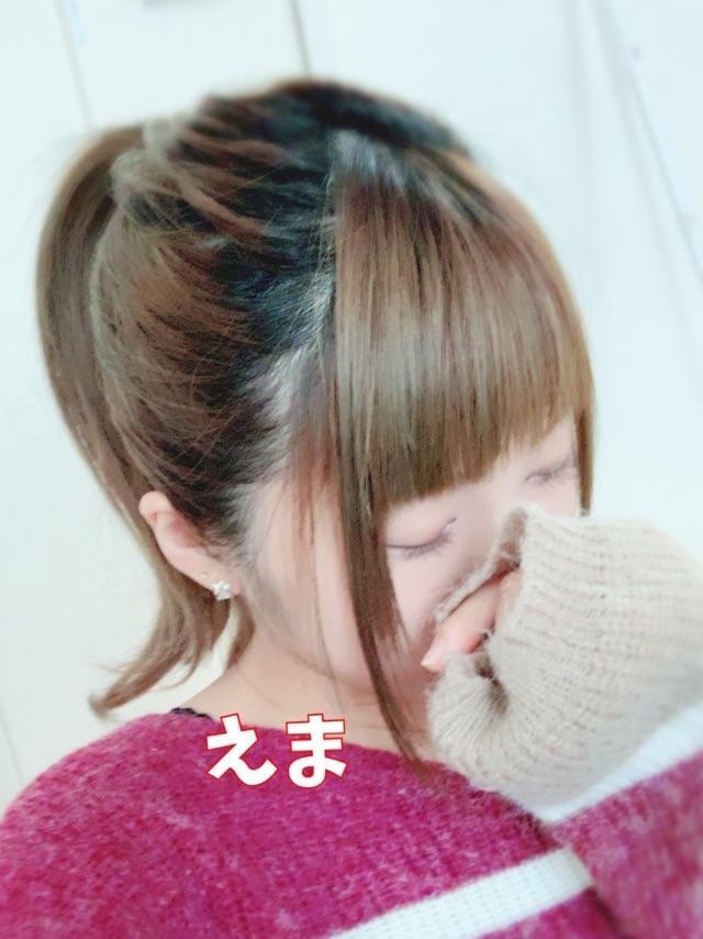 「ポニーテール☆」11/14日(水) 15:12   えまの写メ・風俗動画