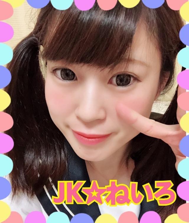 「今日」11/14日(水) 15:12   ねいろ☆Hなことに興味深々!の写メ・風俗動画
