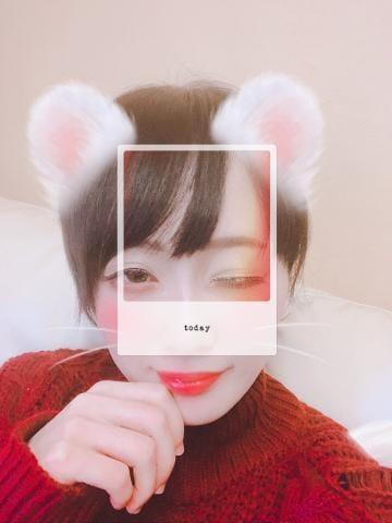 藤沢エレナ「そいえば。」11/14(水) 15:27   藤沢エレナの写メ・風俗動画
