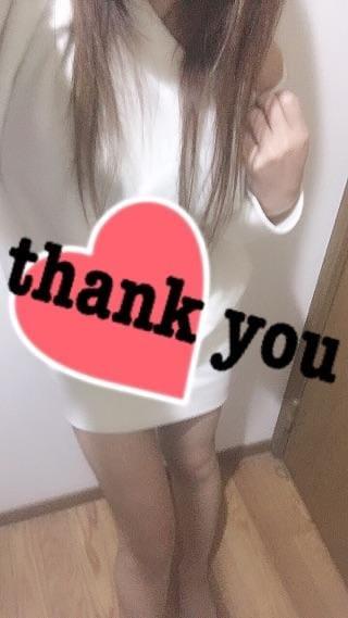 「13日のお礼です」11/14(水) 16:38 | さきな◇貴方の心を狙い撃ち◇の写メ・風俗動画