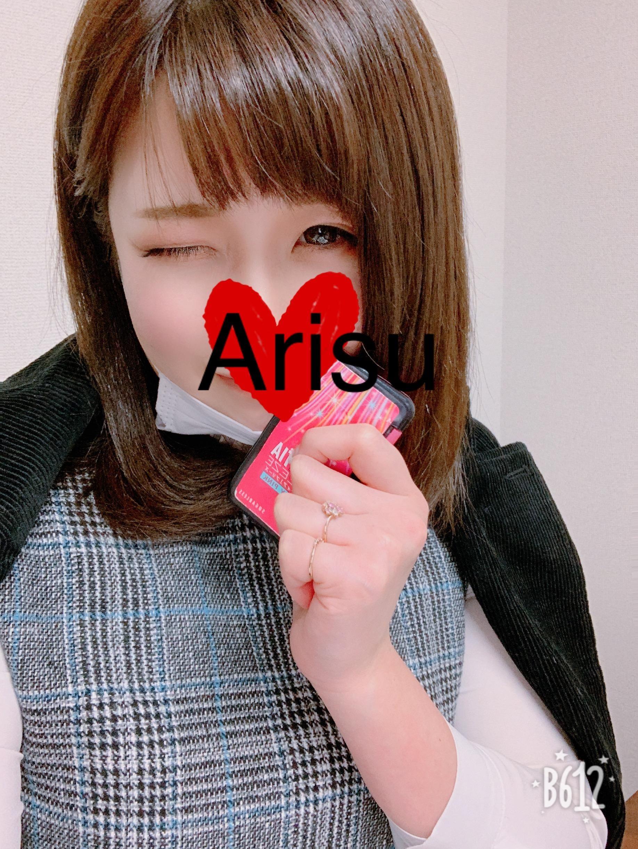 ありすちゃん「勉強するマン」11/14(水) 16:53 | ありすちゃんの写メ・風俗動画