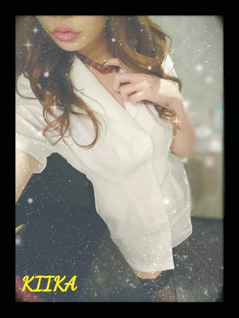 きいか KIIKA「出発(^○^)」11/14(水) 17:16   きいか KIIKAの写メ・風俗動画