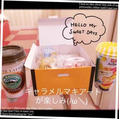 「みゆき11のお客さま☆」07/26(火) 11:36 | きょうかの写メ・風俗動画
