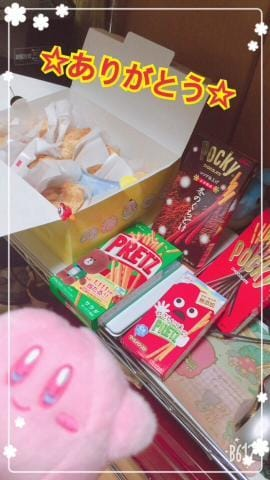 小柳しょうこ「☆スタッフさんありがとう☆」11/14(水) 17:46 | 小柳しょうこの写メ・風俗動画
