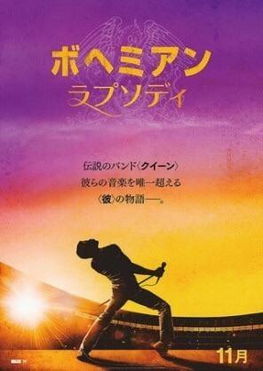 新人☆花井 みち「みち」11/14(水) 18:14 | 新人☆花井 みちの写メ・風俗動画