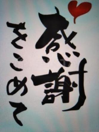 「お礼♡竹田駅の貴方様へ」11/14(水) 18:33   綾瀬 花音の写メ・風俗動画