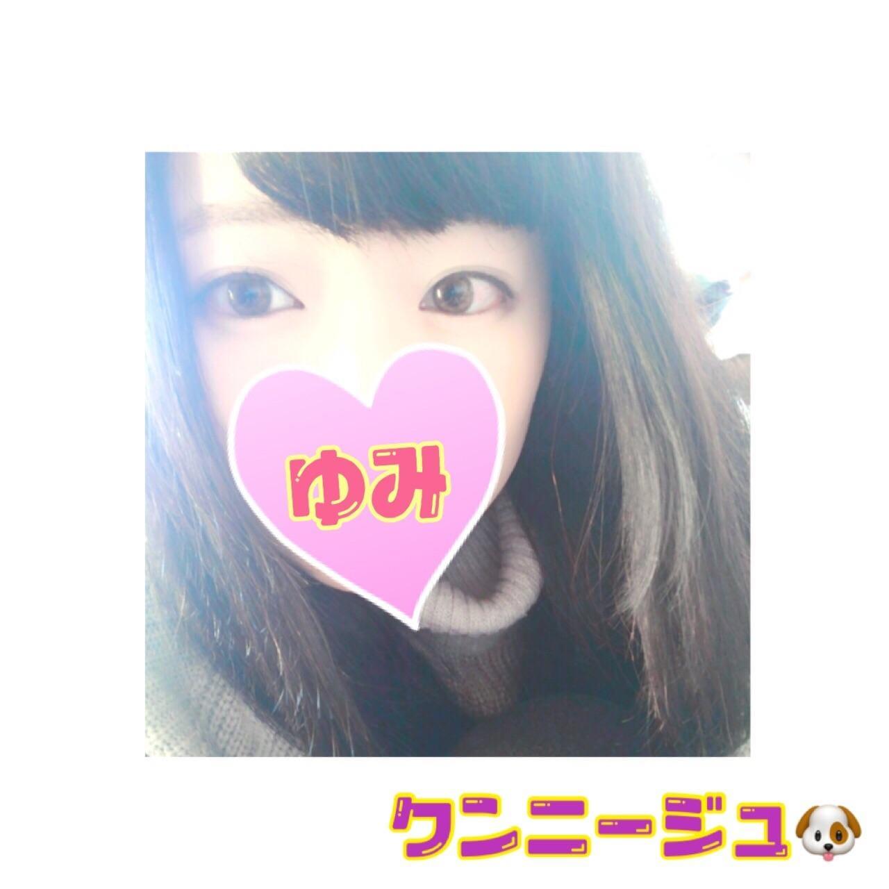 「さむーい」11/14日(水) 19:00 | ゆみの写メ・風俗動画
