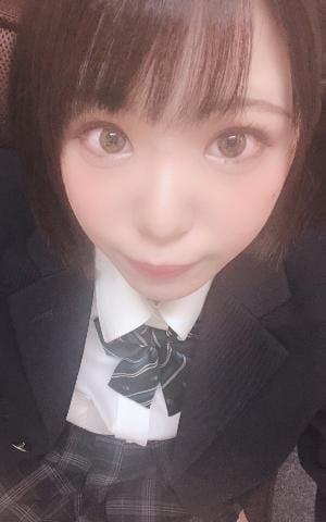 あすか「やっほ〜」11/14(水) 19:12 | あすかの写メ・風俗動画