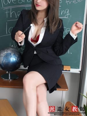 【派遣女教師】「こんばんわ('◇')ゞ」11/14(水) 19:20   【派遣女教師】の写メ・風俗動画
