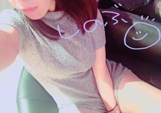 「*.昨日の!」11/14(水) 19:35 | しのぶの写メ・風俗動画