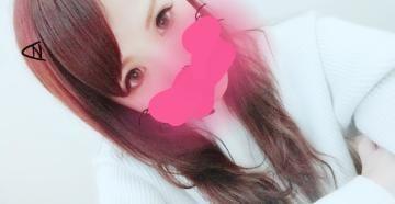 「寒いよ〜」11/14(水) 20:47 | みおの写メ・風俗動画