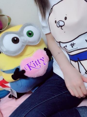 キティ☆絶対キマります☆「明日からッ!」11/14(水) 21:00 | キティ☆絶対キマります☆の写メ・風俗動画
