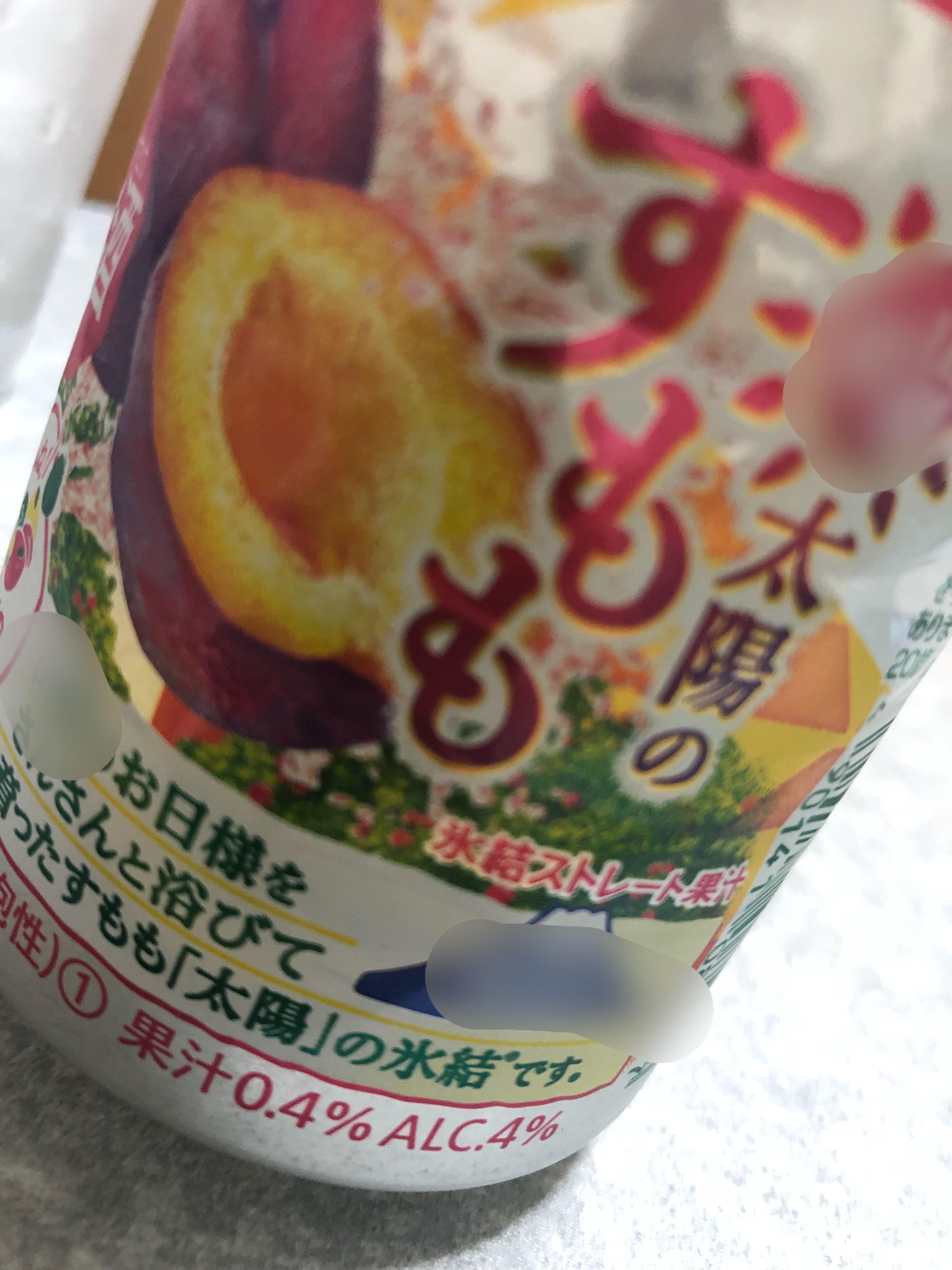 あゆ「地域限定」11/14(水) 21:52   あゆの写メ・風俗動画
