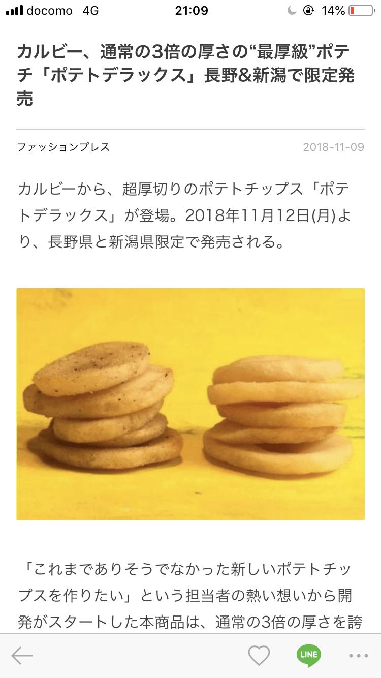 「気になる!!」11/14(水) 22:03 | しおりの写メ・風俗動画