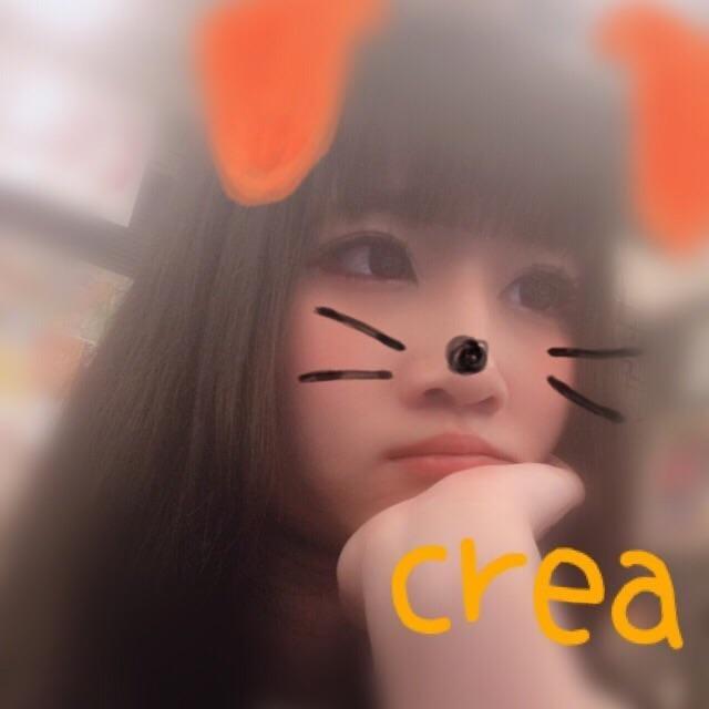 「出勤予定✩*॰」11/14(水) 23:13 | クレア ☆×2の写メ・風俗動画