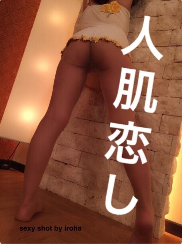 「仲良し○○さん【ストッキングと○○さ ん(笑)】」11/15(木) 00:02 | いろはの写メ・風俗動画