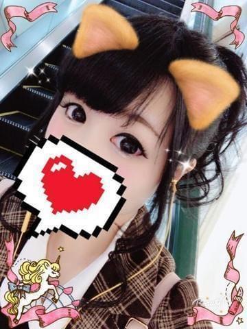 もえみ「(「・ω・)「」11/15(木) 01:04   もえみの写メ・風俗動画