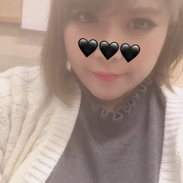 アリス「ありがとう!」11/15(木) 02:02 | アリスの写メ・風俗動画