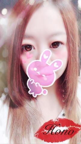 「退勤」11/15日(木) 03:10   ほのの写メ・風俗動画