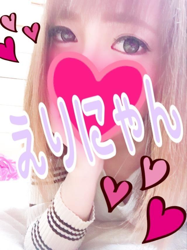 「♡今日は♡」11/15(木) 04:59 | えりなの写メ・風俗動画
