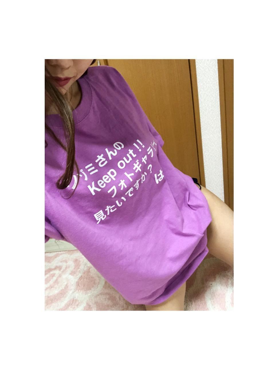 香川希美「おはようございます?」11/15(木) 08:17 | 香川希美の写メ・風俗動画
