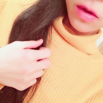 メグム「んふふ♪」11/15(木) 11:30   メグムの写メ・風俗動画