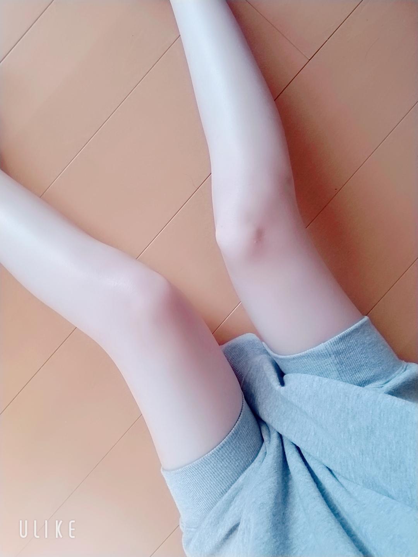 「音羽ですっ!」11/15(木) 11:50 | 音羽あいりの写メ・風俗動画