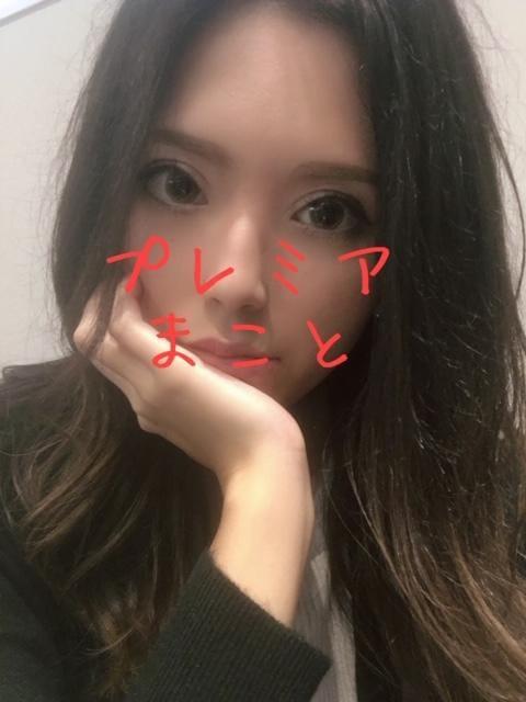 美麗 まこと「お久しぶりだよん」11/15(木) 13:40   美麗 まことの写メ・風俗動画