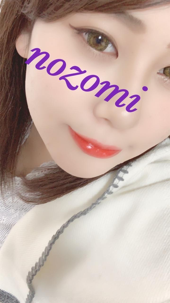 「つーいた♡」11/15(木) 13:53   のぞみの写メ・風俗動画