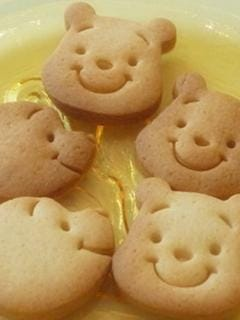礼奈~れいな~「 クッキー―――www」11/15(木) 15:09 | 礼奈~れいな~の写メ・風俗動画