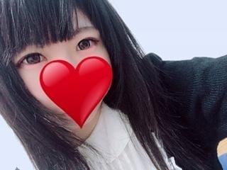 「はやくはやくっ!」11/15(木) 17:21   つなの写メ・風俗動画