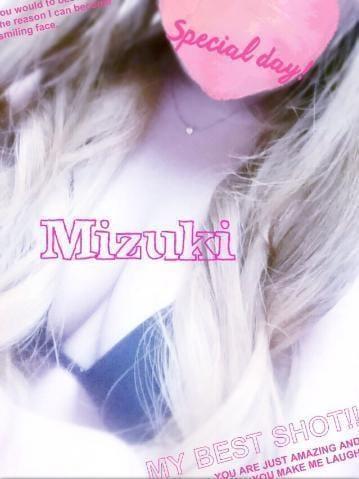 MIZUKI「MIZUKI♡」11/15(木) 17:23   MIZUKIの写メ・風俗動画