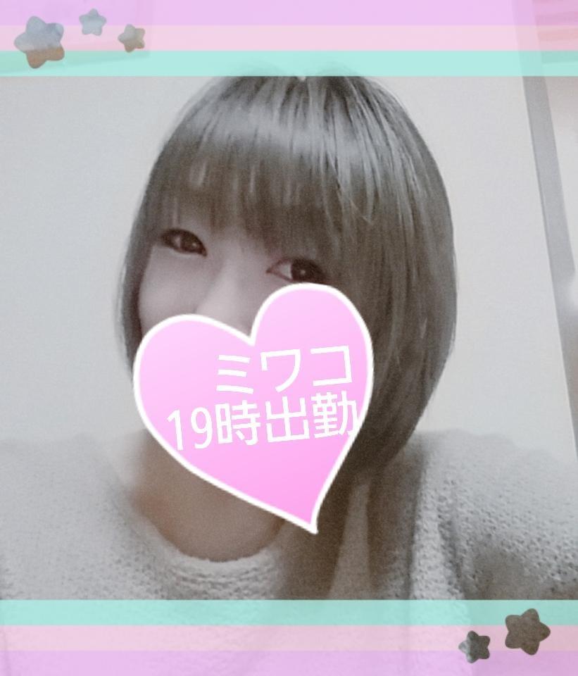 「気分転換♪」11/15日(木) 17:27 | みわこの写メ・風俗動画