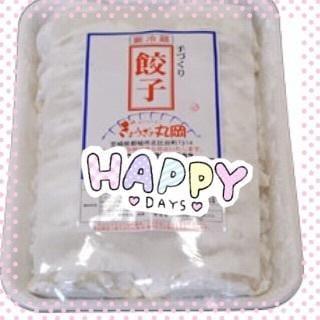 「☆はるかの休日? お夕食☆」11/15日(木) 17:58 | 北川 はるか(Mrs)の写メ・風俗動画