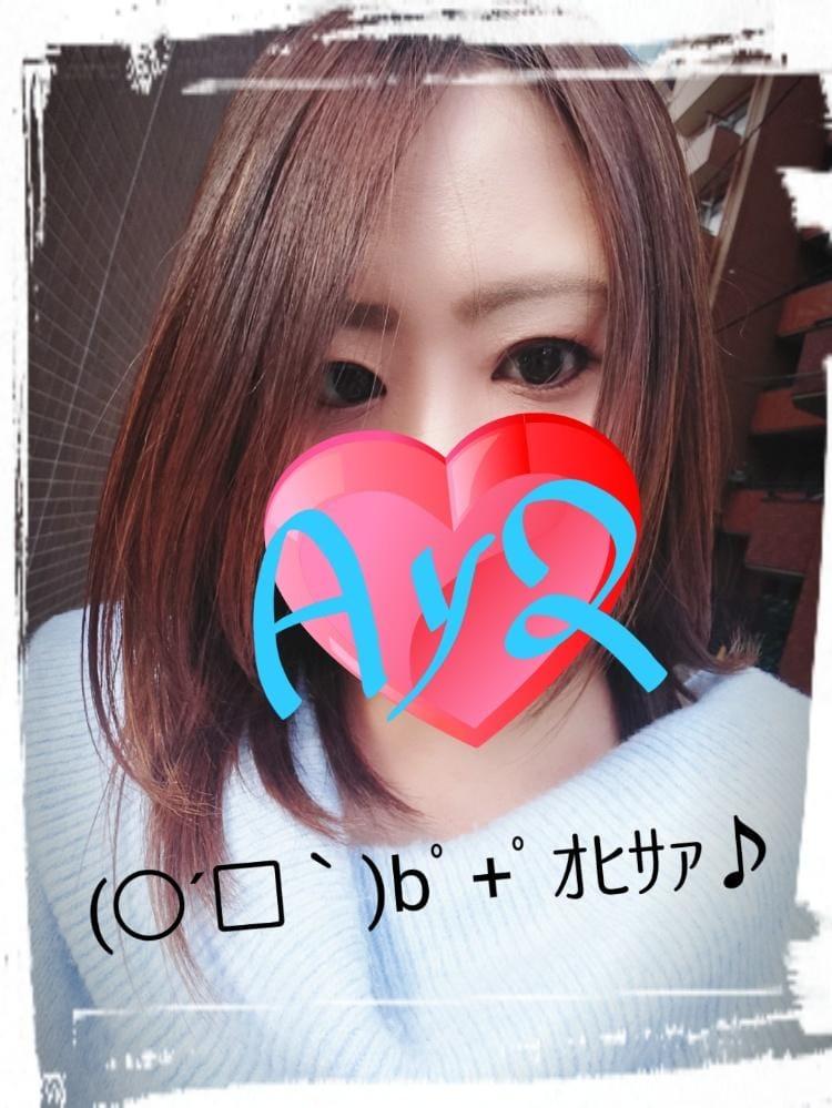 「(○´□`)b゚+゚オヒサァ♪」11/15(木) 18:03 | 綾(あや)の写メ・風俗動画
