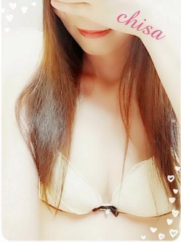 CHISA「20時~♡」11/15(木) 18:03   CHISAの写メ・風俗動画