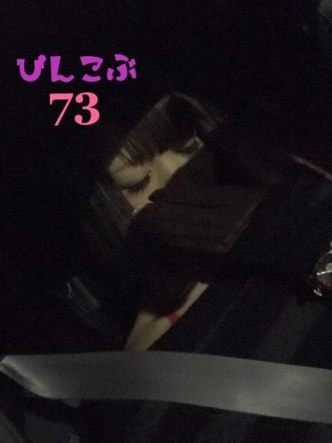 なみ「73♡」11/15(木) 18:32 | なみの写メ・風俗動画